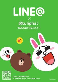 lineat-poster-ja_1_80001.jpg